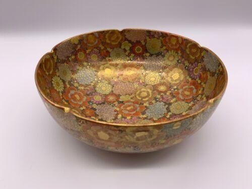 "Antique Korean Japanese Floral 1000 Flowers SATSUMA Scalloped Rim Gilt 7"" Bowl"