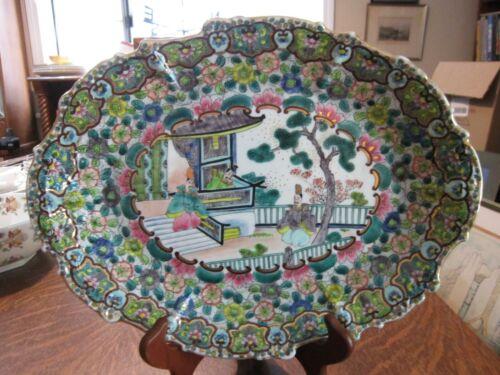 "Large Rose Mandarin Platter 14 1/2"" by 11"""