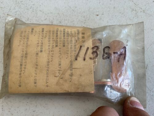 One Toshiba Contact Kit 113G-A, NOS