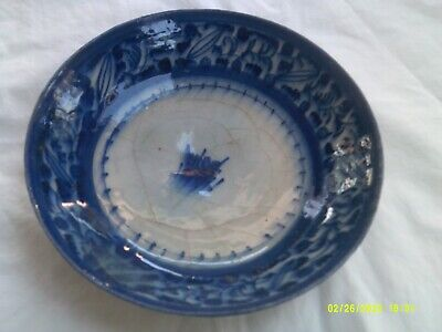 """Middle Eastern/Persian Style Blue & White 9"""" Dia./2"""" High Bowl-AS IS/AS FOUND"""