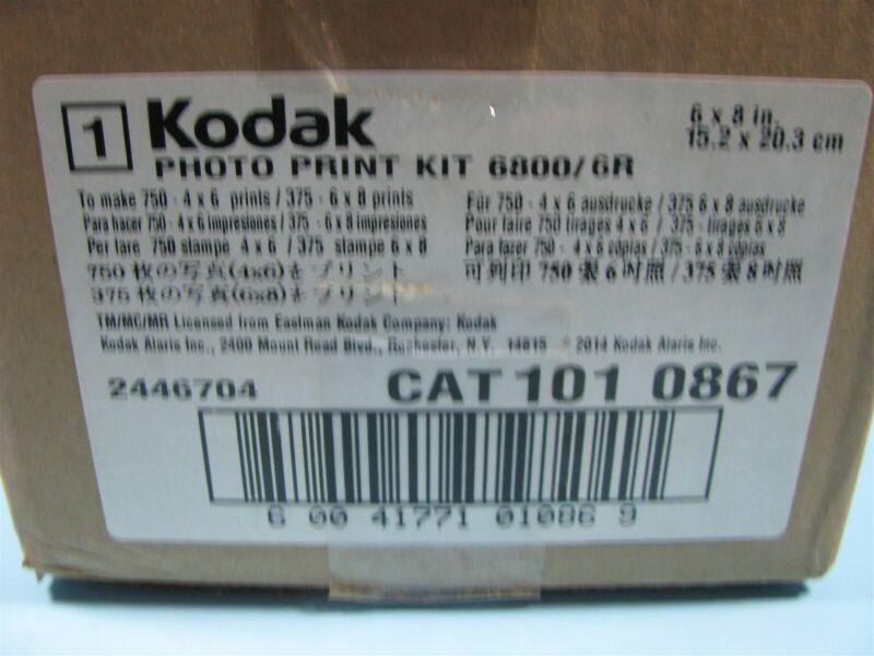 GENUINE Kodak 6800/ 6R Photo Print Kit Cat 101 0867 1010867 - NEW