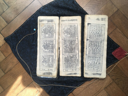 Mongolian woodblock printed Buddhist text