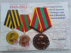 70-YEARS-of-the-Victory-in-the-WW2-Rare-Postsoviet-Russian-Military-Medal-New