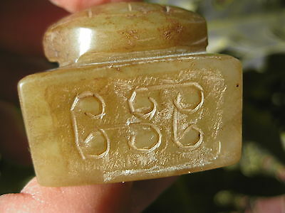 Chinese carved jade turtle seal (stamp, chop)