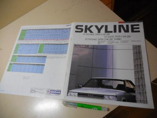 Nissan SKYLINE Japanese Brochure 1986/04 R31 CA18S RB20E/DE/DET/ET RD28