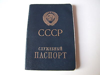 Reisepass Pass Passport Ausweis UdSSR Sowjetunion Russland Ukraine USSR Major