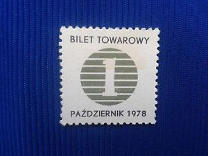 POLAND 1 Communist - Tickets commodity and food stamps X 1978. - <span itemprop='availableAtOrFrom'>Skierbieszów, Polska</span> - POLAND 1 Communist - Tickets commodity and food stamps X 1978. - Skierbieszów, Polska