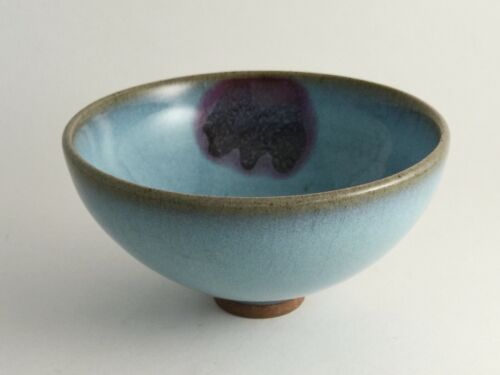 Japanese Antique Tea Ceremony CHAWAN bowl (b256)