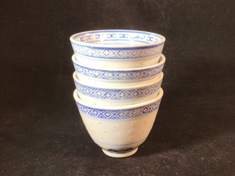 4 - Chinese Rice Grain Porcelain Tea Cups - Blue & White -Traditional No Handles
