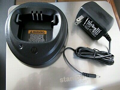 OEM Motorola Radio Battery Charger Base WPLN4154AR & Power Supply -NEW