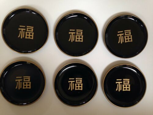 Japanese Black Lacquerware Plates Trimmed in Gold Set of 6 Decorative Box
