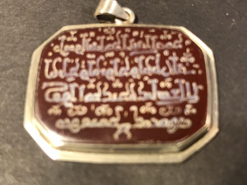 Antique Carnelian/ Amulet/ Islamic Calligraphy/ Quran Sura 112/10,11 th Century