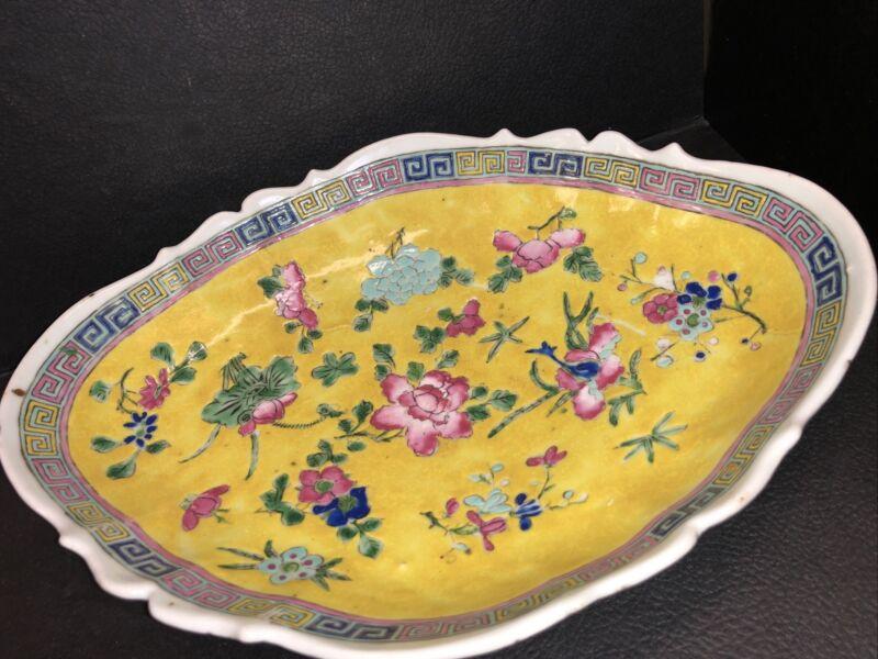 "Vintage Chinese Porcelain Bowl Famille Vert Rose Medallion 12"" Oval Sign Mark"