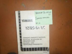 YAMAHA YZ125 (D) LC SERVICE MANUAL