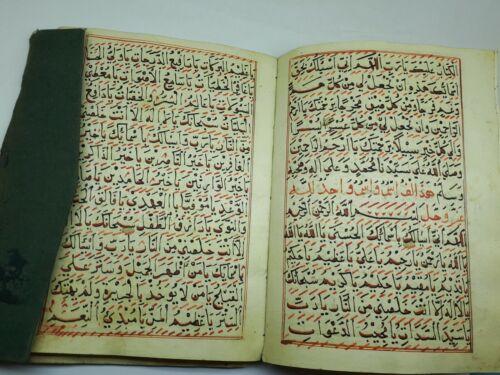 DATED 1133 ANTIQUE VINTAGE HANDWRITTEN ISLAMIC MANUSCRIPT QURAN KORAN BOOK
