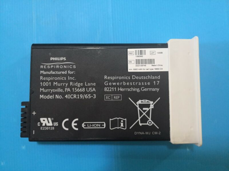 Philips Respironics SimplyGo Rechargeable 98Wh Battery 4ICR19/65-3 1082662