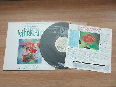 THE LITTLE MERMAID OST 1991 Korea Orig LP Walt Disney ALAN MENKEN RARE