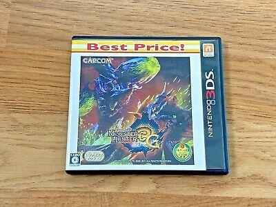 Monster Hunter 3G Best Price! Nintendo 3DS Japan