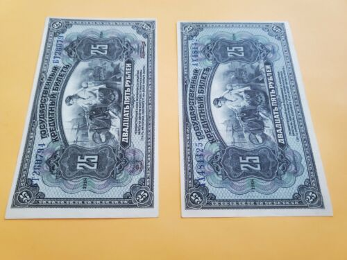 2 Russia notes AU notes