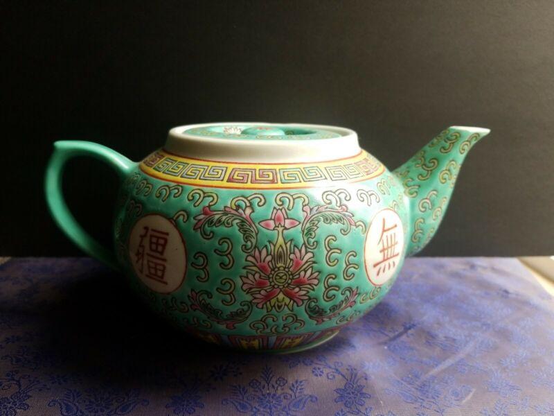 "Vintage Chinese Porcelain Longetivity Mun Rose Green Teapot, 5 "" T x 9"" W"