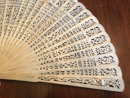 Vintage Large Bone Hand Fan.  All Sticks Intact.