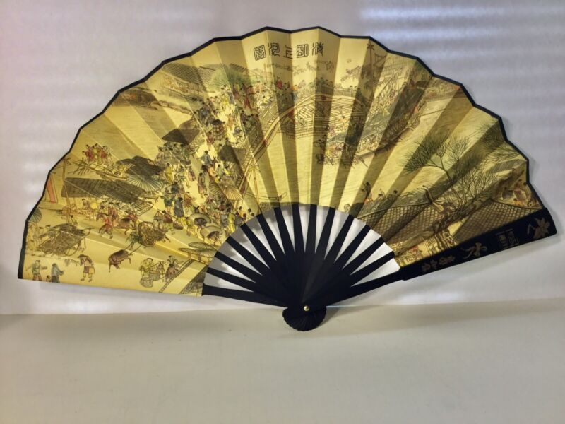 New Chinese Hand Fan 12 inches