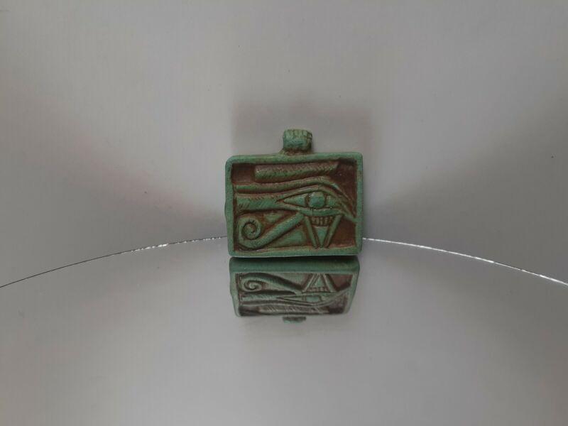 Egyptian Stone Bead Carved Amulet Eye or Horace hieroglyphic art