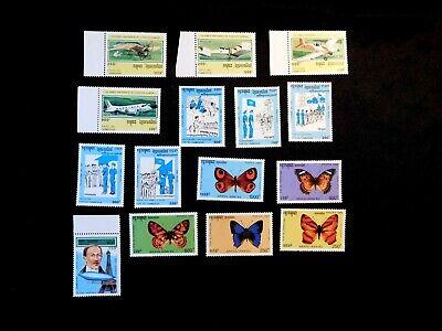 CAMBODIA Stamp Lot Scott 1278-1282, 1284-1288, 1295-1299 MNH