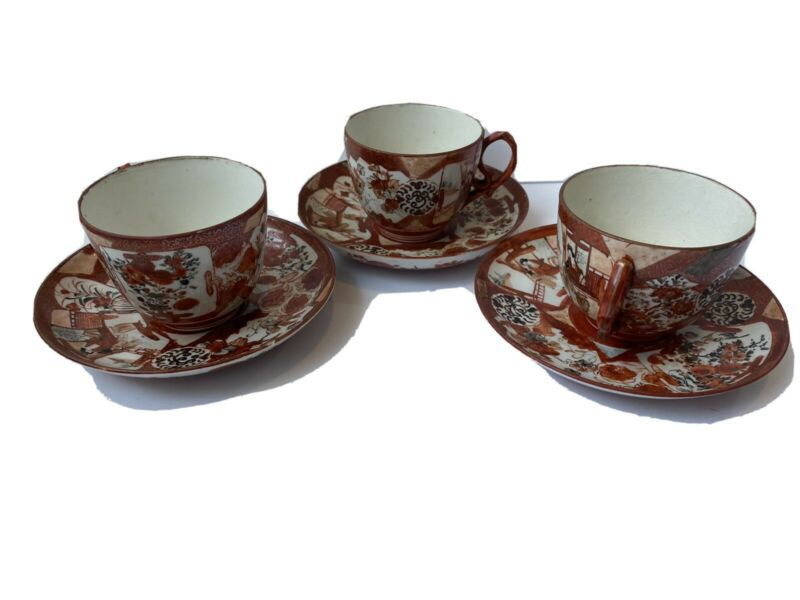 Set Of Three Vintage Japanese Cups & Saucers - Rust Peach Brown Gold