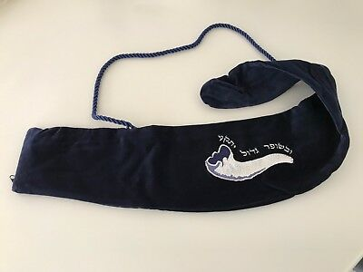 (Shofar Bag Velvet Large Navy w/Embroidery in Silver - Made in Israel)