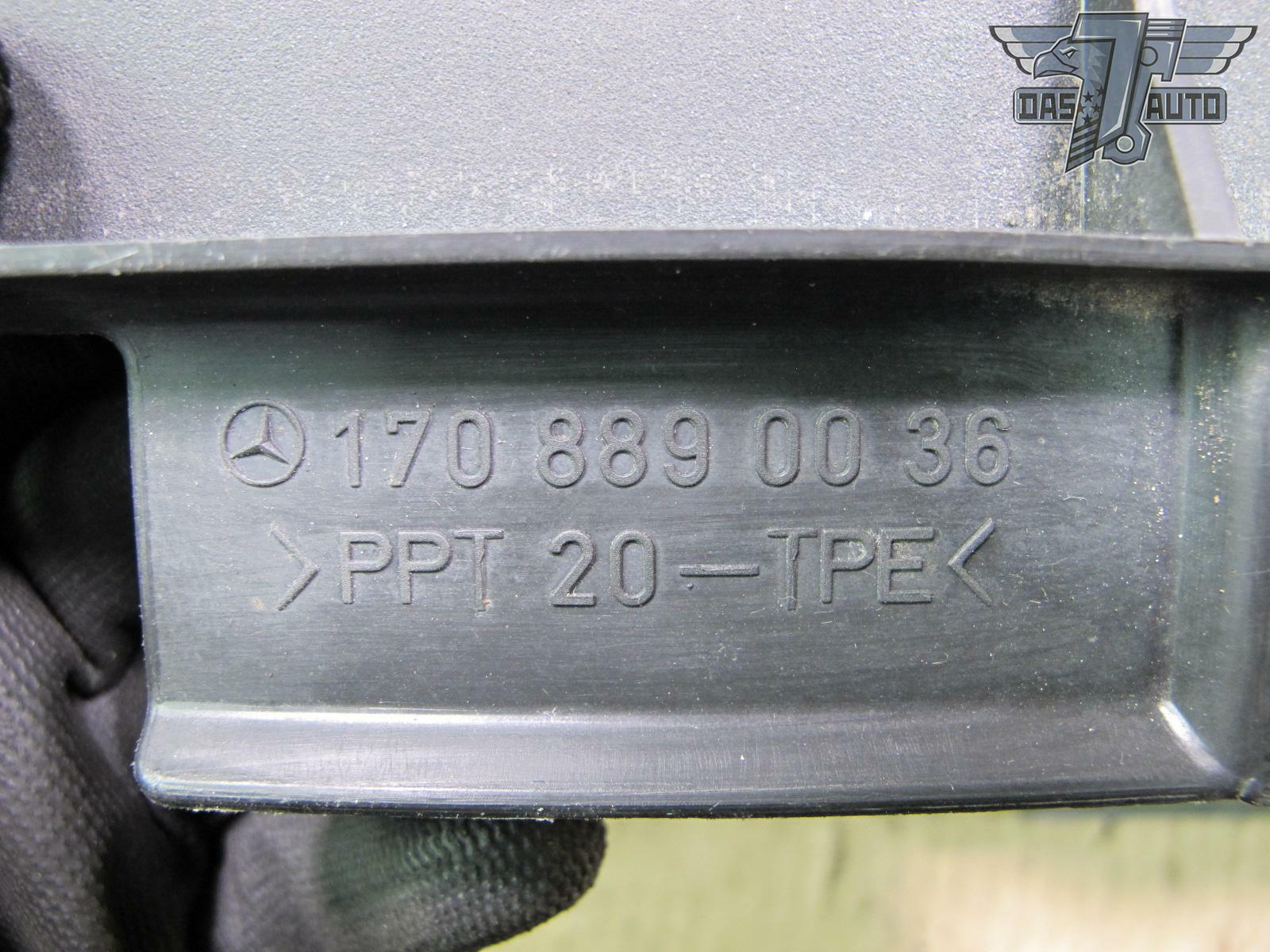 Part Number A1708890036