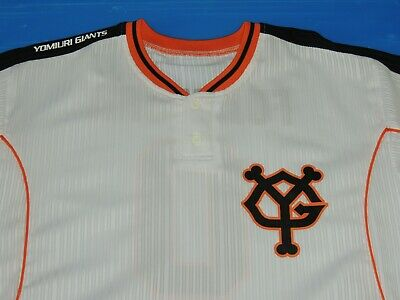 1ac8e9d3138 Used NPB Tokyo Yomiuri Giants Japanese Japan Baseball Jersey Shirt  (M-L)Fujimura