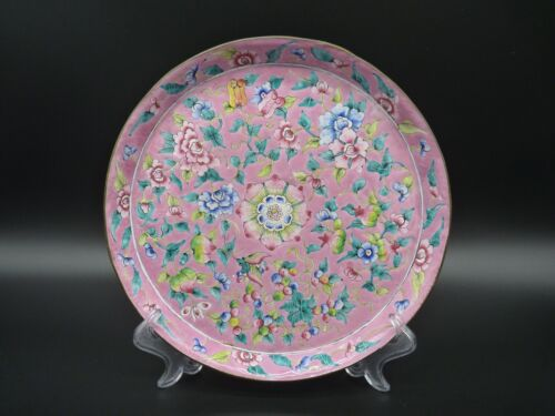 19th Century Chinese Enamel Painted Pomegranate Display Plate