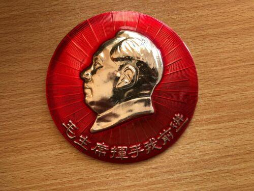 HUGE VINTAGE CHINA COMMUNIST LEADER MAO ZEDONG ENAMELED HANG PLAQUE BUST