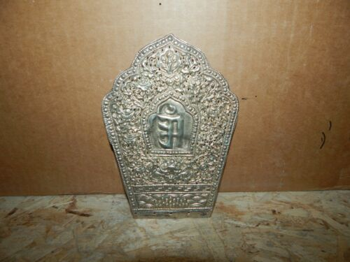Antique 19th C Tibetan Silver Front to a Gau Box