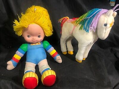 Vintage 1983 Talking Rainbow Brite Doll & Plush Horse TESTED Works Great! Bright