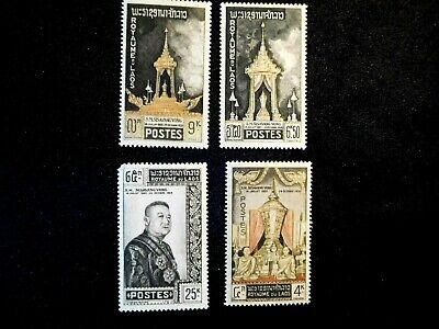 LAOS Stamp Set Scott 66-69 MNH