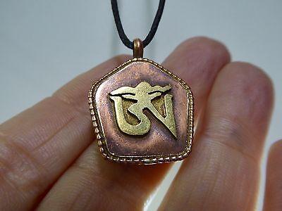 Tibetan Copper Brass Om Symbol Design Gau Ghau Box Prayer Amulet Locket Pendant
