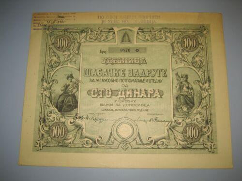 Shares Sabac Serbia Sabacka zadruga Kingdom Yugosavia 1923