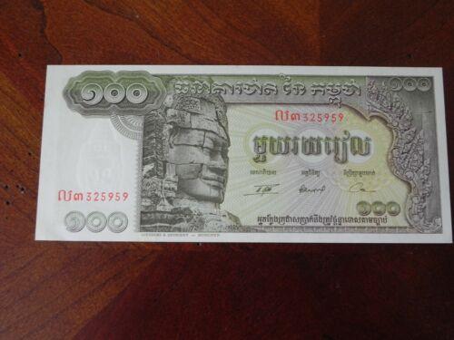 Cambodia 100 Riels, 1957-1975 P-8c Ancient Angkor Ruins Unc