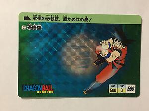 Dragon Ball Z Carddass Fukkoku Edition Prism 2 (2015) - France - État : Occasion: Objet ayant été utilisé. Consulter la description du vendeur pour avoir plus de détails sur les éventuelles imperfections. ... - France