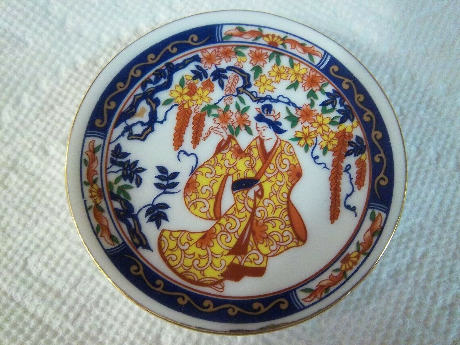 Vintage - Miniature Chinese Plate - 3 - Bright Colors - $3.99