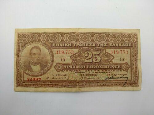 Greece 25 Drachmai / Drachma Stavros Banknote 1923 Serial# 319753 / 1A