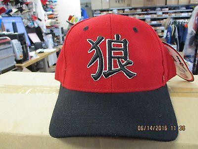 NORTH CAROLINA STATE-RED CAP/BLACK BILL-ASIAN STUDIES SYMBOL-SIZE 6 - North Carolina State Symbols