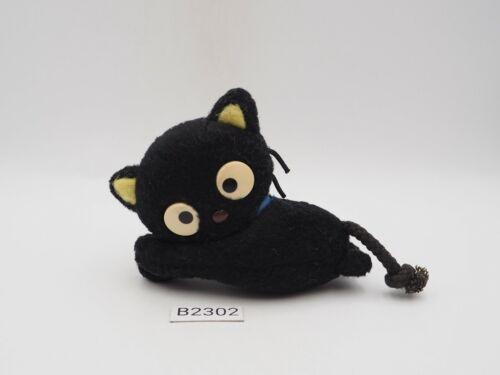 "Chococat B2302 Black Cat Sanrio 3.5"" Plush Stuffed Toy Doll Japan"
