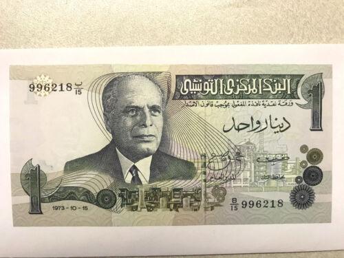 1973 Tunisia 1 Dinar Note CU #951
