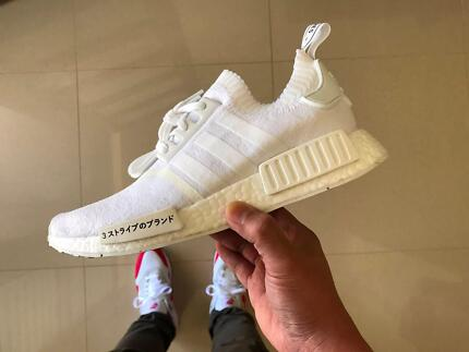 NEW Adidas NMD R1 Primeknit PK Japan White US8.5 & US9.5