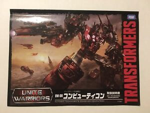 Transformers Combiner Wars/Unite Warriors with Perfect Effect