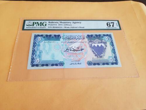 Bahrain Pick 8a PMG 67  gem unc maga rare this nice