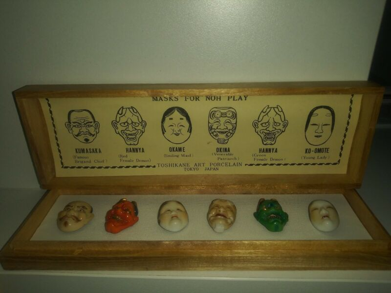 Porcelain masks for noh play toshikane art in original box collectors item